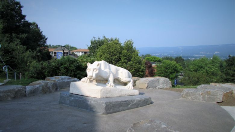 Lion shrine in new location